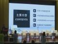 豆明--全球牧草与中国牧草进口国产市场分析