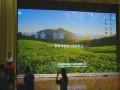马明--草原大数据全产业链服务