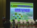 孟和--中国草都如何在资源约束条件下实现牧草产业可持续发展