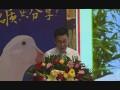 胡奎--禽类传统产品工业化的新趋势
