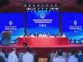 中国畜牧业协会毛皮动物分会成立开幕式全程