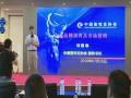 刘强德--农业品牌培育和市场营销